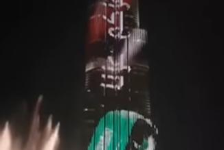 برج خليفة يتزين بعلم السعودية والامارات