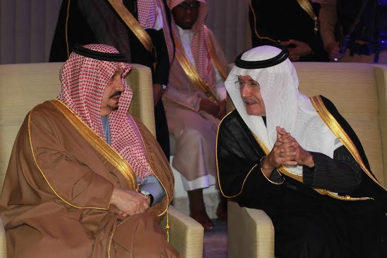 برعاية أمير الرياض وبحضور أبناء الملك عبدالله12