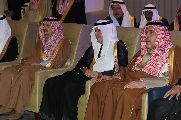 برعاية أمير الرياض وبحضور أبناء الملك عبدالله13