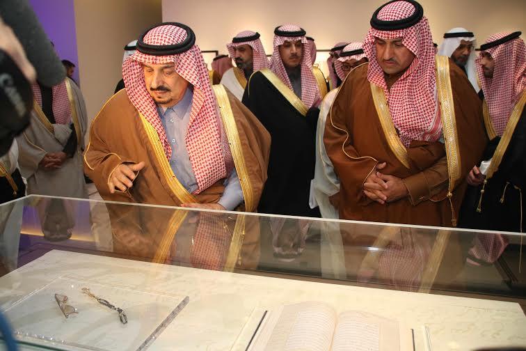 برعاية أمير الرياض وبحضور أبناء الملك عبدالله19