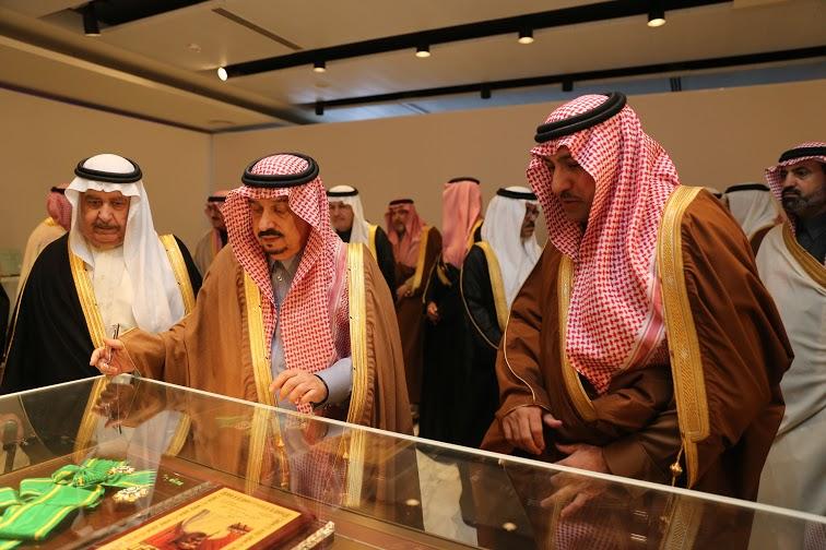 برعاية أمير الرياض وبحضور أبناء الملك عبدالله9