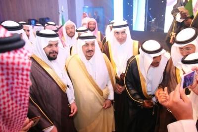 برعاية أمير الرياض