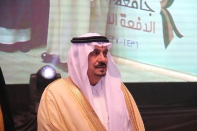 برعاية أمير الرياض.. حفل تخريج 5 آلاف طالب بجامعة شقراء (286340701) 
