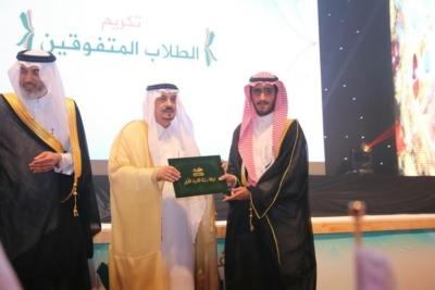 برعاية أمير الرياض.. حفل تخريج 5 آلاف طالب بجامعة شقراء (286340711) 