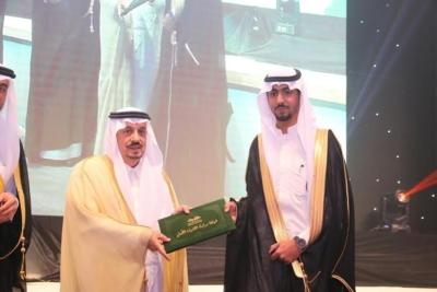 برعاية أمير الرياض.. حفل تخريج 5 آلاف طالب بجامعة شقراء (286340714) 