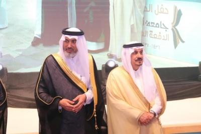 برعاية أمير الرياض.. حفل تخريج 5 آلاف طالب بجامعة شقراء (286340723) 