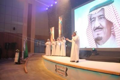 برعاية أمير الرياض.. حفل تخريج 5 آلاف طالب بجامعة شقراء (286340728) 