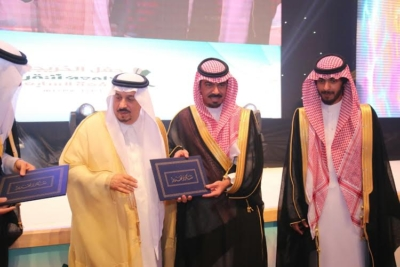 برعاية امير الرياض 1