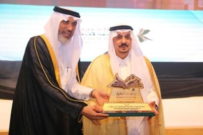 برعاية امير الرياض 4