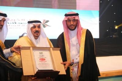 برعاية امير الرياض