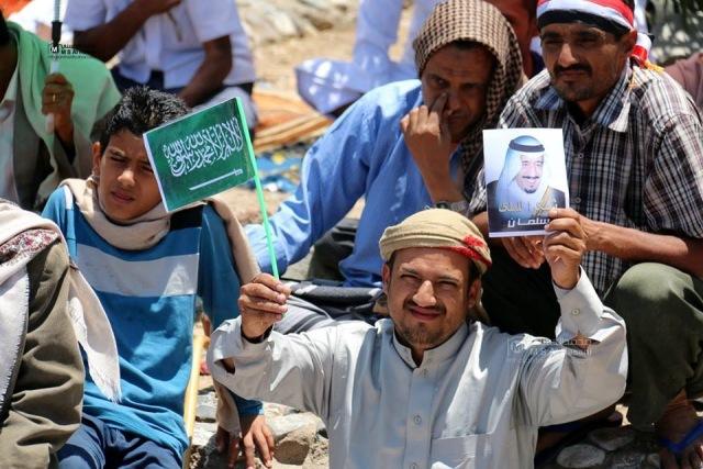 برقيات يمنية للديوان الملكي تؤيد #عاصفة_الحزم