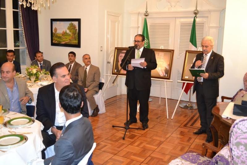 برلمانيون مكسيكيون يُهاجمون إيران في عشاء السفارة السعودية