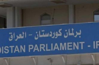 25 سبتمبر موعد استفتاء إقليم كردستان - المواطن