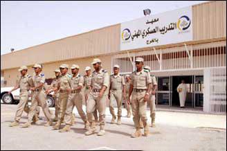 برنامج التدريب العسكري المهني