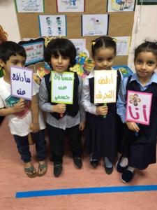برنامج توعوي لحماية الاطفال1