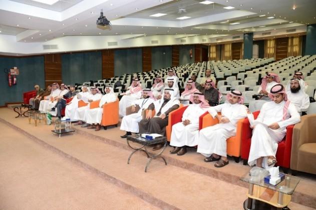 برنامج-توعية-جامعة-الملك-خالد 4