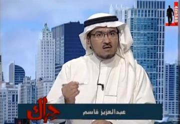 برنامج حراك - عبدالعزيز القاسم