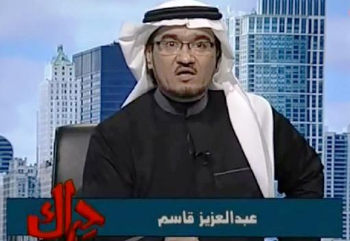 برنامج حراك - عبدالعزيز قاسم