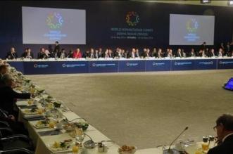 المملكة تشارك في اجتماع المراجعة الشاملة لبرنامج عمل إسطنبول - المواطن