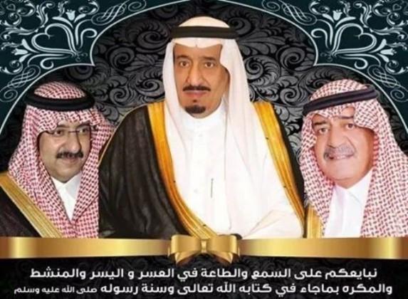 برنامج لاستعراض مآثر الملك الراحل وأهمية البيعة بمدارس عسير
