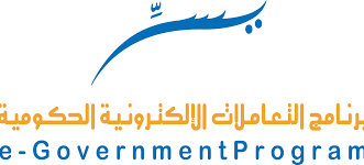 برنامج يسّر يعلن عن وظائف شاغرة في الرياض - المواطن