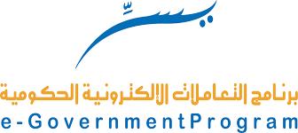 برنامج يسّر يعلن عن وظائف شاغرة في الرياض