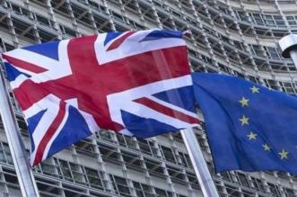 بريطانيا تغادر اليوم الاتحاد الأوروبي رسميًّا - المواطن