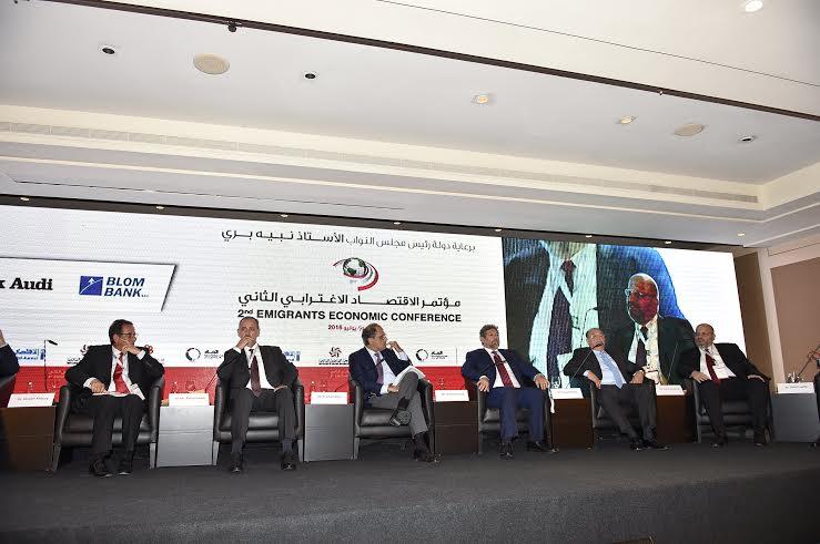 بري في افتتاح مؤتمر الاقتصاد (3)
