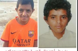 أسرة يمنية في حريملاء تناشد العثور على ابنها المفقود - المواطن