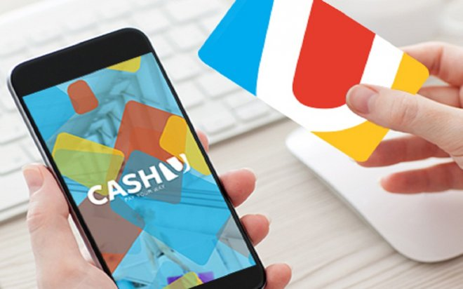 بطاقات الانترنت مسبقة الدفع