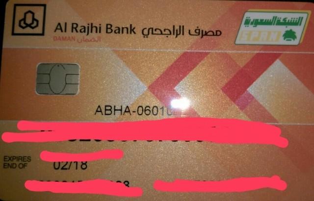 بطاقة -ضمان