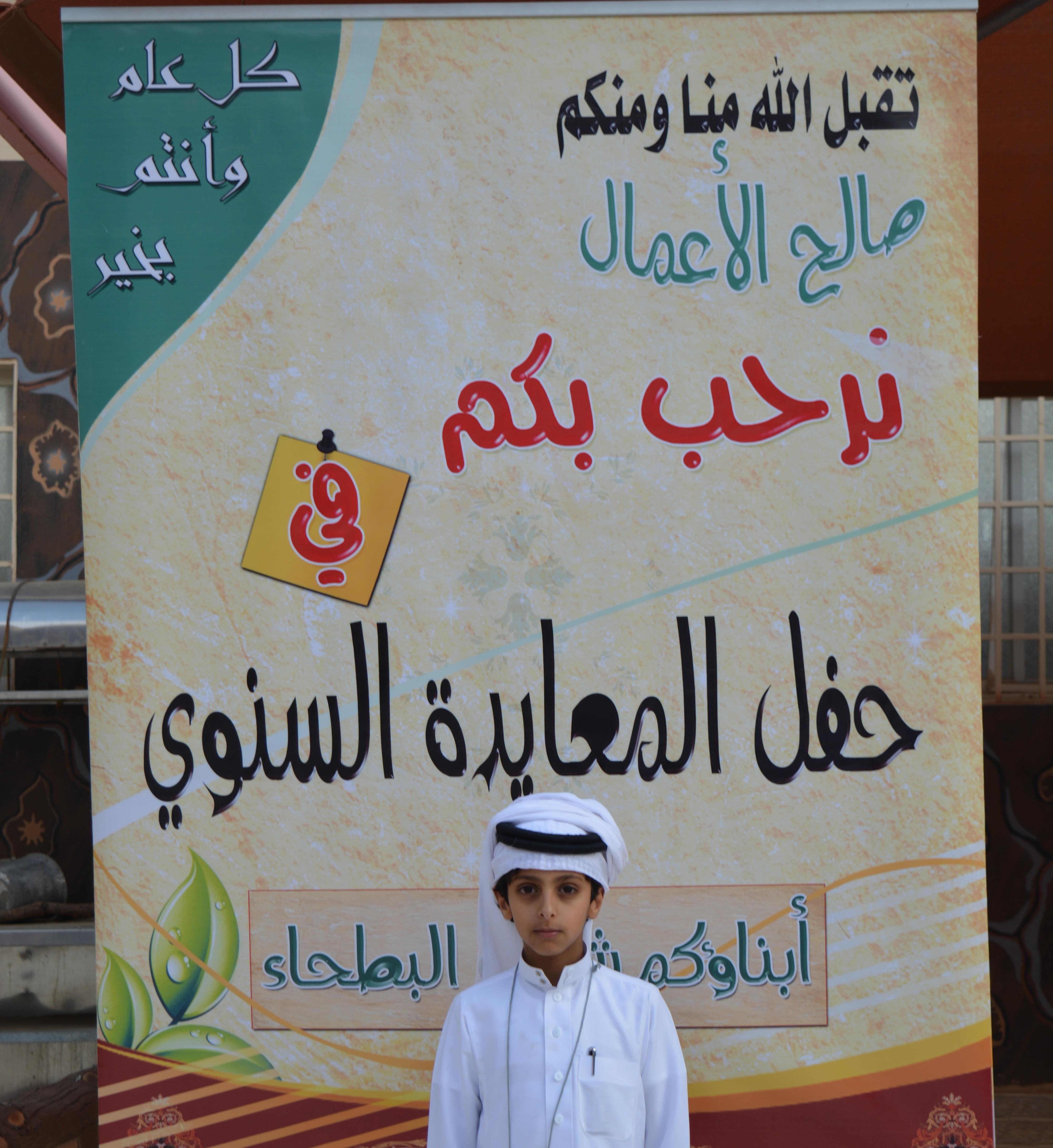 بطحاء الواديين تحتفل بالعيد بحضور ابنائها (6)