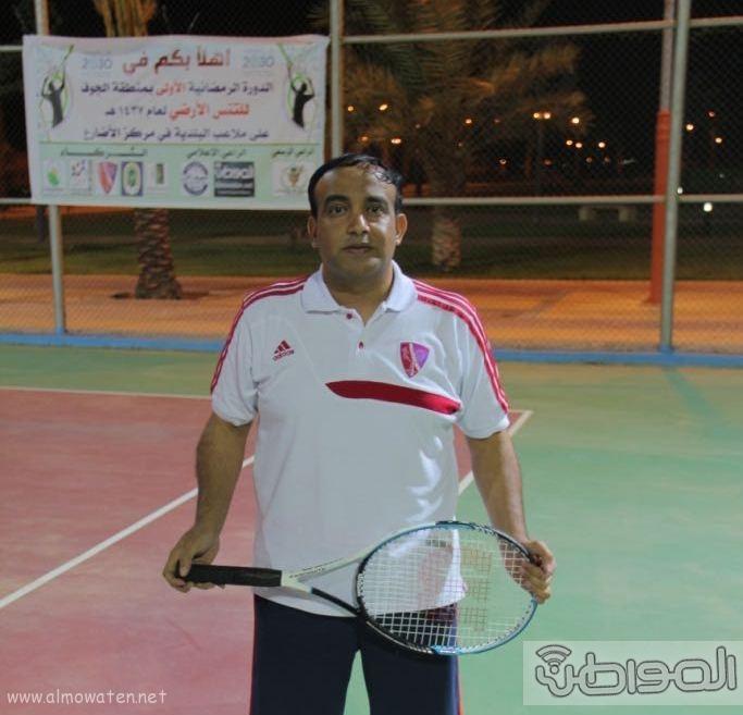 بطولة التنس بالجوف (8)