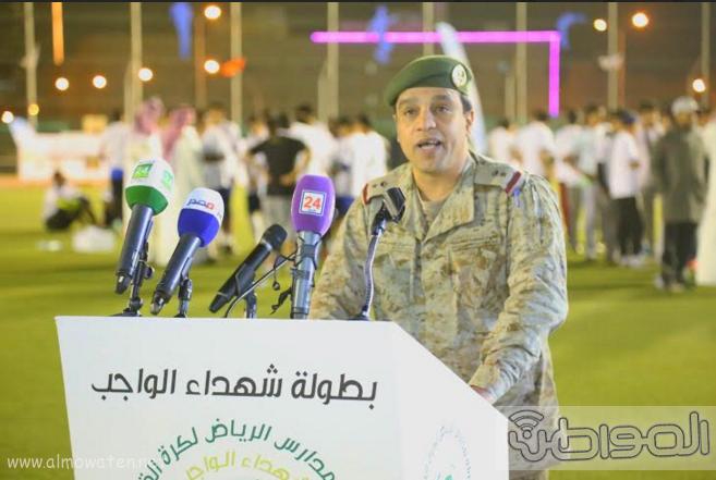 بطولة الشهداء25