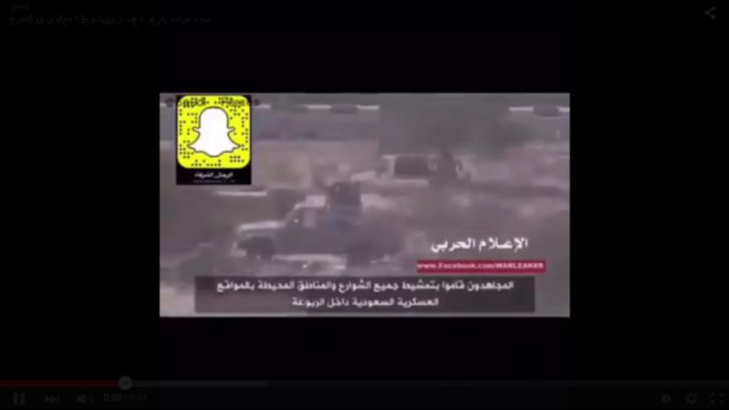 بطولة جندي سعودي امام الحوثي