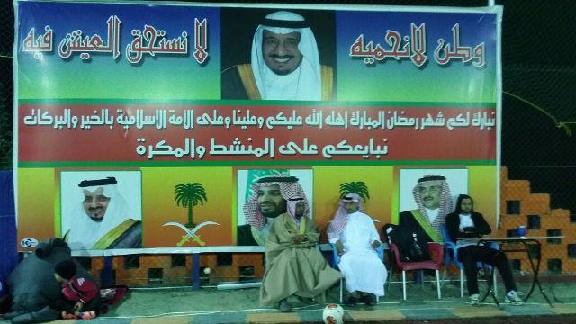 بطولة-شهداء-الحزم (1)