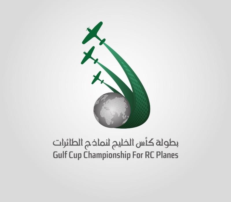 بطولة كأس المملكة الأول لطائرات التحكم عن بعد