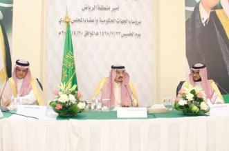 بـ 105 ملايين ريال.. أمير الرياض يدشّن مشاريع الدلم ويكشف سر الاهتمام بها - المواطن