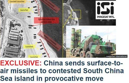 بكين تنشر صواريخ بجزيرة متنازع عليها في بحر الصين (2)