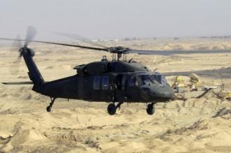 تحطم مروحية أميركية غربي العراق - المواطن