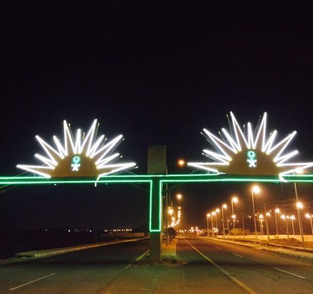 بلدية أضم تسْتقْبل العيد بالزينة وتجهيز الحديقة العامة (4)