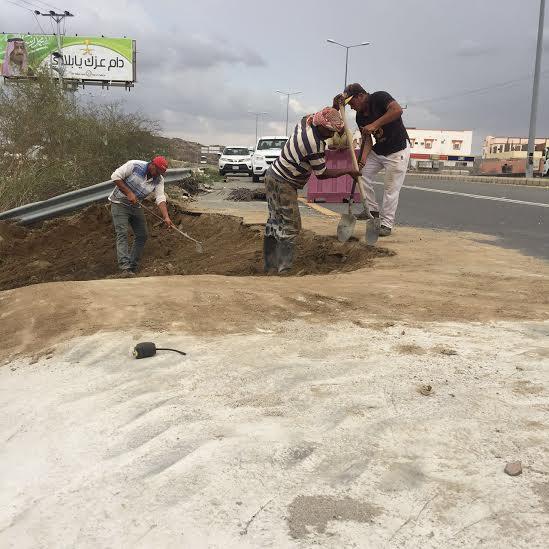 بلدية #أضم 1