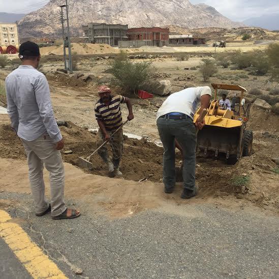 بلدية #أضم