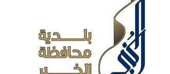 رصد 400 مخالفة وإغلاق 19 منشأة بالخبر - المواطن