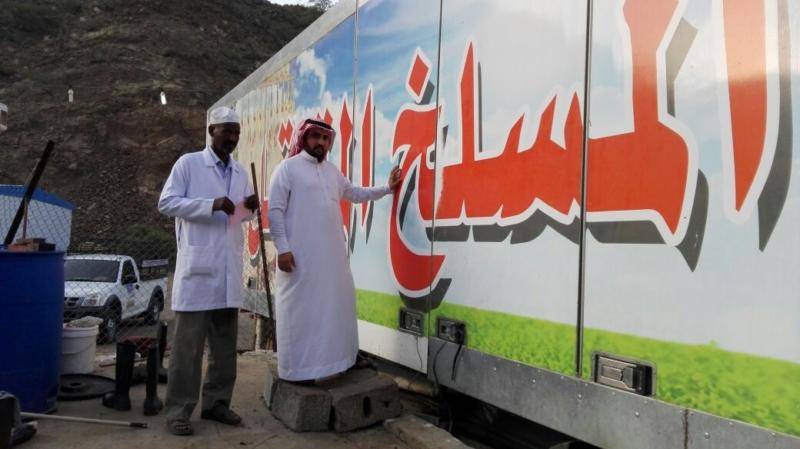 بلدية الداير تغلق المسلخ المتنقل لمخالفته الإشتراطات الصحية (91369725) 