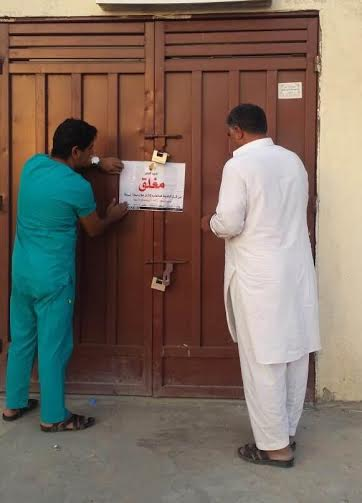 بلدية الدلم تغلق مطعم وبقالتين تعمل بدون رخصة