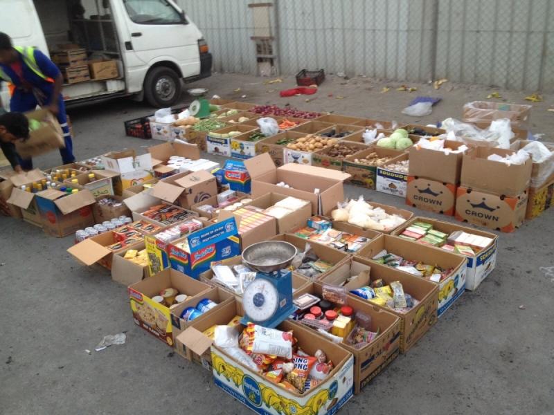 بلدية-الظهران-تصادر-مواد-غذائية