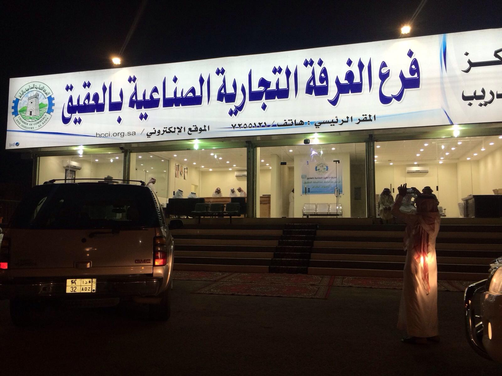 احتدم الخلاف بين الغرفة التجارية وبلدية العقيق بـ #الباحة - المواطن