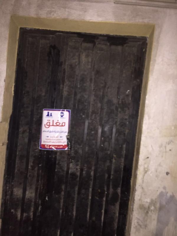 بلدية شرق الدمام تُداهَمَ معملاً مُخالفاً لتجهيز السمبوسة (1)