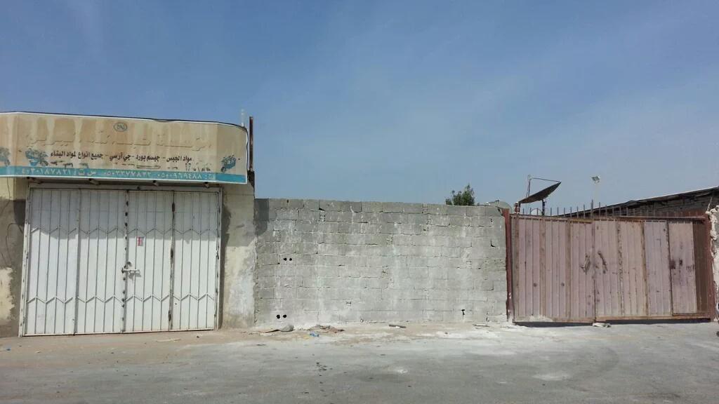 بلدية طيبة تغلق 61 مصنعًا و23 ورشة تعمل بطريقة غير نظامية (1)